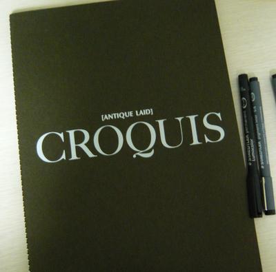 croquis20120911.JPG