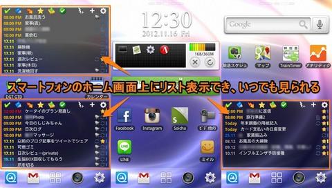 evernote2toodledo_color_chips_03.jpg