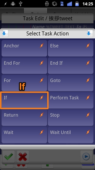 20130323_05_task_action_select.png
