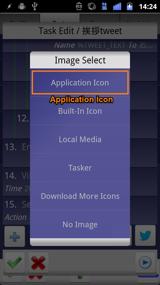 20130323_10_icon_select.png