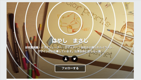 note_chrome_20140425.png