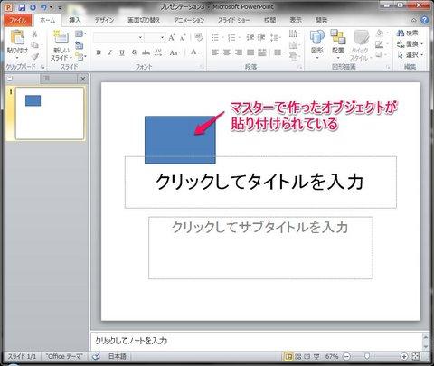 ppt_master_20150416-04.jpg