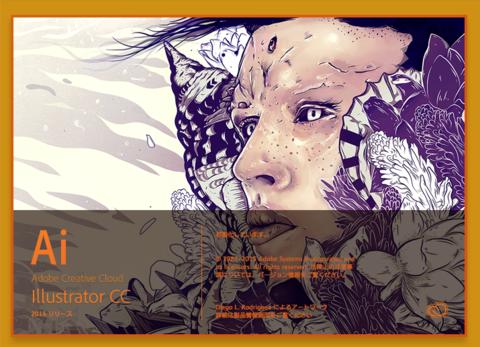 IllustratorCC2015_20150716_00.png