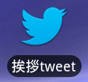 20130323_14_icon.png