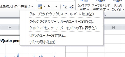 Excelfourier 20140709 01