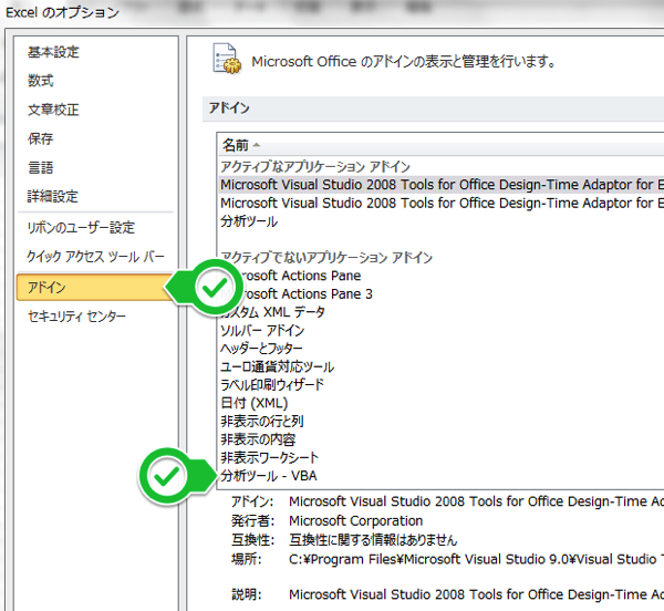 Excelfourier 20140709 02