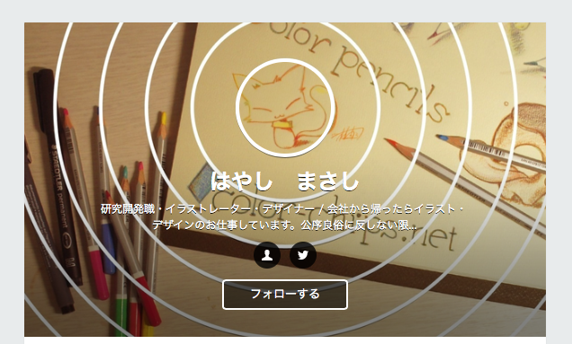 http://color-chips.net/pencils/images/note_safari_20140425.png