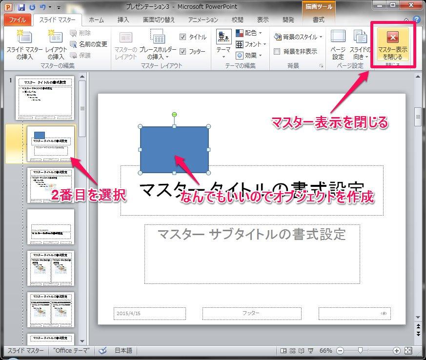 http://color-chips.net/pencils/images/ppt_master_20150416-03.jpg