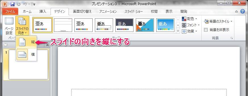 http://color-chips.net/pencils/images/ppt_master_20150416-06.jpg