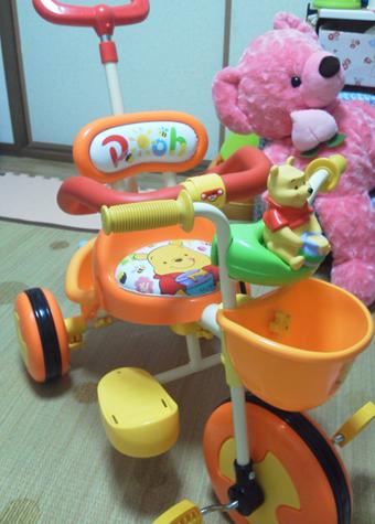 sanrin_20131009-1.JPG